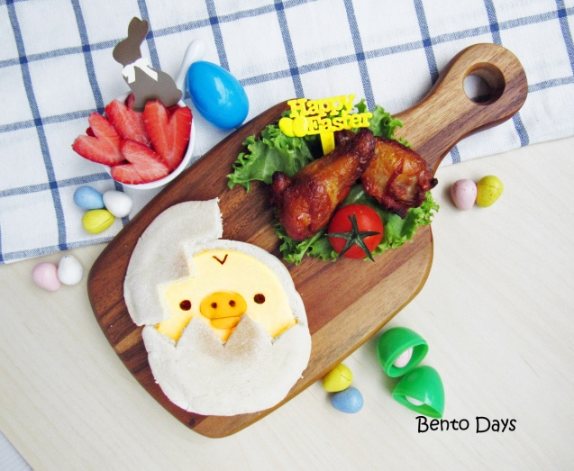 Kiiroitori Hatching Easter Chick Bento