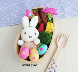 Miffy Easter Egg Hunt Bento