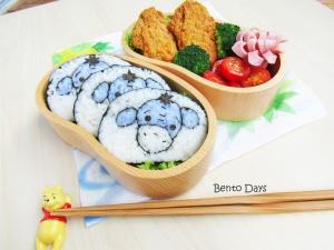 Eeyore sushi bento