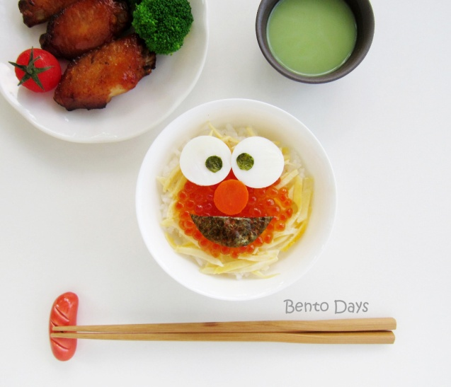 Elmo ikura-don bento