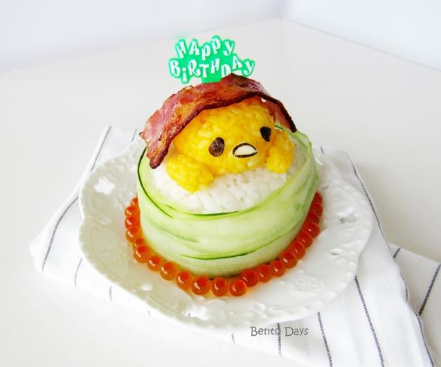 Gudetama sushi birthday cake