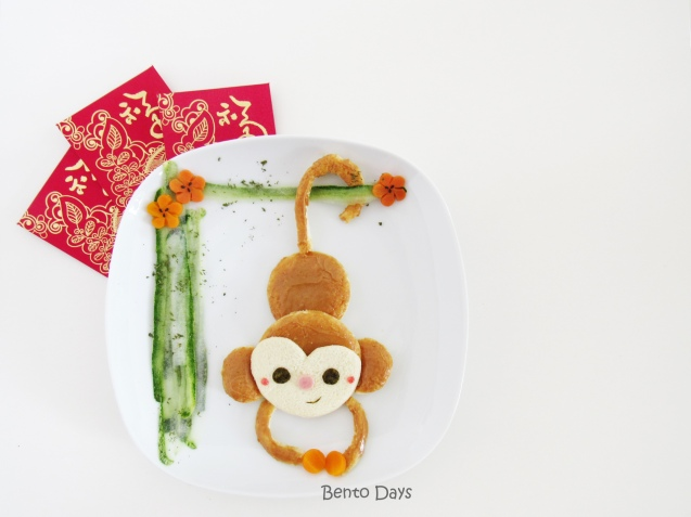 Monkey bento for Chinese New Year