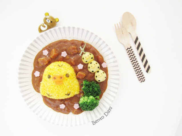 Kiiroitori Curry food art bento