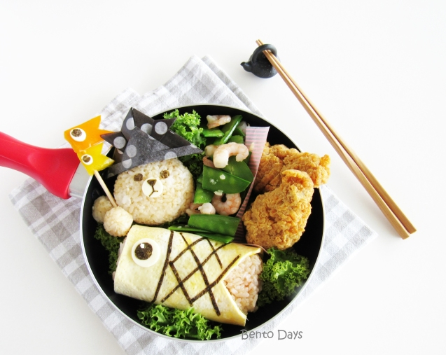 Children's Day bento (Kodomo no Hi)